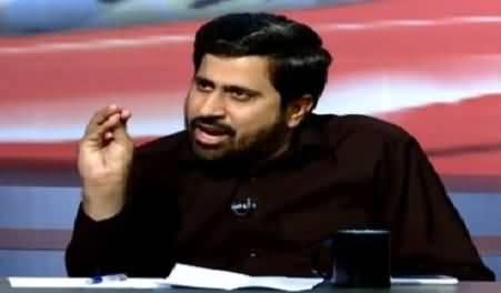 Fayaz-ul-Hassan Chohan's Response on LNG case