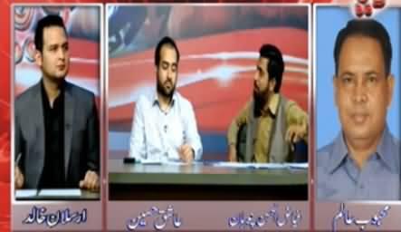 Fayaz-ul-Hassan Chohan Shocking Revelations About Model Ayyan Ali
