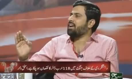 Fayaz ul Hassan Chohan Telling Why Nawaz Sharif & Ishaq Dar Congratulating Each Other