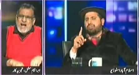 Fayaz ul Hassan Chohan Warns Ibrahim Mughal To Stop Speaking Against Imran Khan's Wife