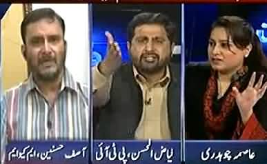 Fayaz ul Hassan of PTI Blasts on MQM in Live Program of Asma Chaudhary