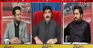 Fayyaz ul Hassan Chohan Blasting Response on Jhang PP-78 By-Election