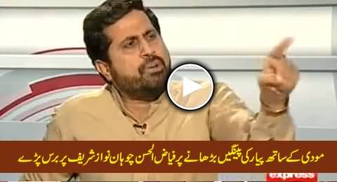 Fayyaz ul Hassan Chohan Blasts Nawaz Sharif on His Love Affair with Narendra Modi