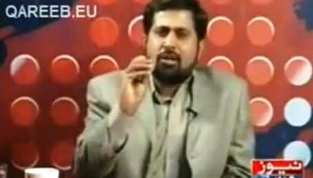Fayyaz ul Hassan Chohan Blasts Peoples Party and Calls it a Khachar in Live Show