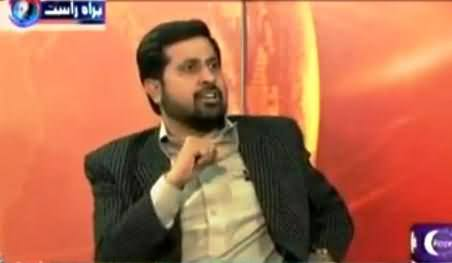 Fayyaz Ul Hassan Chohan Blasts Two PMLN MPA's in Live Show on Multan Incident