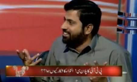 Fayyaz ul Hassan Chohan Explaining Govt's Condition by Telling A Very Funny Joke