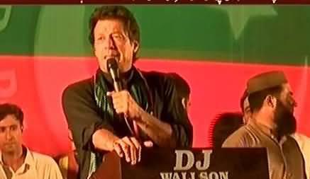 Fazal ur Rehman Aap Ke Hote Huwey Kisi Yahoodi Ki Kia Zarorat Hai - Imran Khan