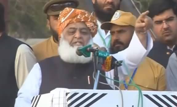 Fazal-ur-Rehman Complete Speech At Quetta Jalsa - 28th July 2019