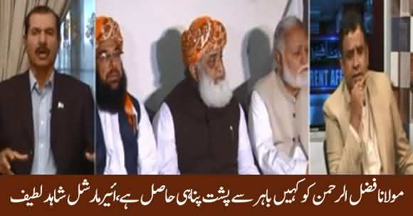 Fazal Ur Rehman Is Being Supported From Abroad, Shahid Lateef Analysis