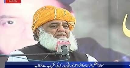 Fazal ur Rehman's Speech at Ceremony on Shah Ahmad Noorani's Anniversary