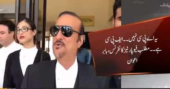 Fazal Ur Rehman Speaks Modi's Language Both Want To Invade Pakistan - Babar Awan