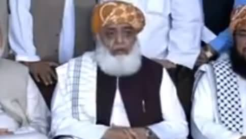 Fazal ur Rehman Tells His Strategy of Long March Against Govt