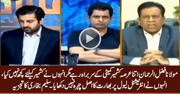 Fazalur Rehman Did Nothing for Kashmir Cause in His Tenure - Saleem Bukhari