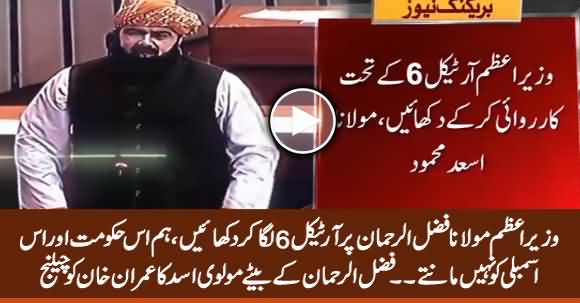 Fazalur Rehman's Son Molvi Asad Mehmood Challenges PM Imran Khan