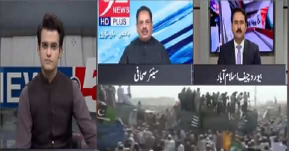 Fazlur Rehman Azadi March May Remove KPK And Punjab CM - Rana Azeem Reveals