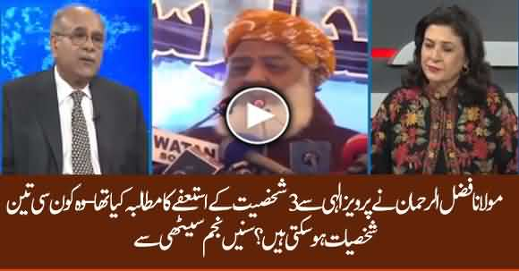 Fazlur Rehman Demanded Three Resignations From Parvez Elahi During Long March - Najam Sethi