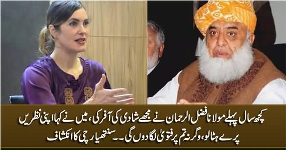 Fazlur Rehman Proposed Me Several Years Ago - Cynthia Ritchie Reveals