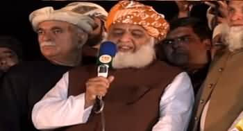 Fazlur Rehman's Latest Speech Against Imran Khan in Azadi March - 8th November 2019