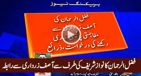 Fazul Ur Rehman Contacts Asif Zardari On Behalf On Nawaz Sharif - Jamhoriyat Bachao