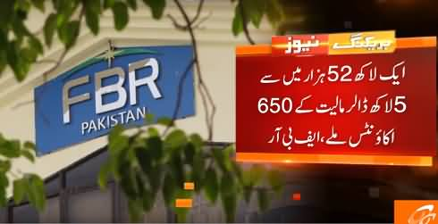 FBR Failed To Recover A Single Penny From 1.52 Lac Foreign Accounts