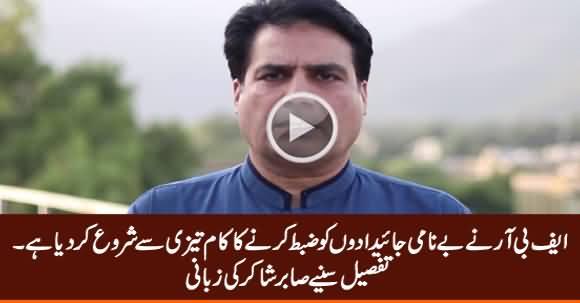 FBR Major Crackdown to Be Started Against Benami Property Holders - Sabir Shakir Analysis