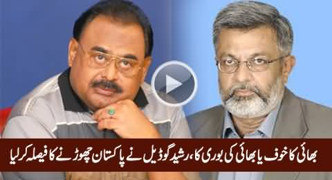 Fear of Altaf Hussain: Rasheed Godil And His Family Decide to Leave Pakistan