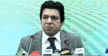Federal Minister Faisal Vawda Press Conference in Islamabad - 2nd January 2018