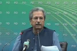Federal Minister for Education Shafqat Mehmood Press Conference - 9th July 2019