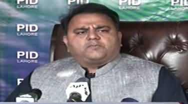 Federal Minister for Information Fawad Chaudhry Press Conference - 24th March 2019
