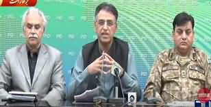 Federal Ministers And Chairman MDA Media Briefing On Current Coronavirus Situation