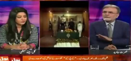Female Caller Fights With Nusrat Javed on Supporting Ban on Movie Maalik