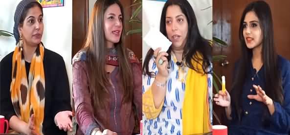 Female Sanitary Napkins in Pakistan Ranked From Best to Worst - Reema, Benazir, Mehmal & Natasha's Vlog