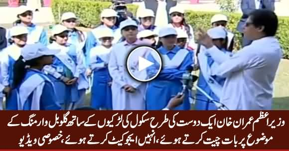Female School Students Talking to PM Imran Khan on the Issue of Global Warming