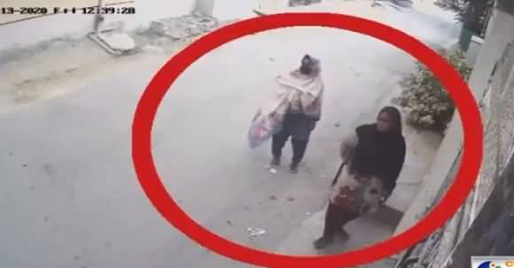 Female Servant Stole Gold From A House In Karachi