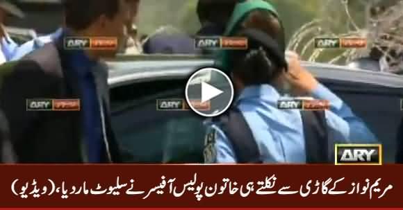 Female SSP Special Branch Arsala Saleem Salutes Maryam Nawaz, Exclusive Video