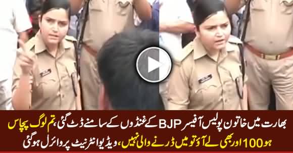 Female Uttar Pradesh Police officer Stands Up to Angry BJP Workers, Video Goes Viral
