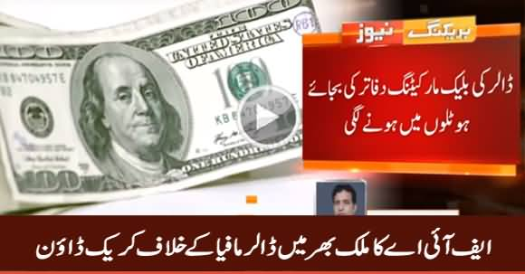 FIA Cracks Down Against Dollar Mafia Across the Country