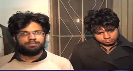 FIA Cyber Crime Branch Arrested a Man for Hacking Facebook Account