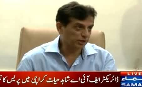 FIA Director Shahid Hayat Press Conference After Arresting 9 KMC Employees – 27th June 2015