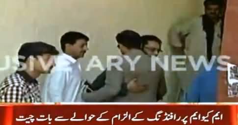 FIA Director Shahid Hayat Reached Mustafa Kamal House For Meeting
