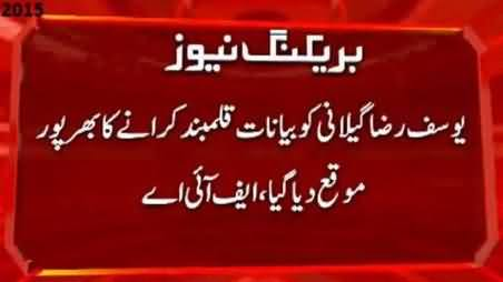 FIA Going to Register Necklace Theft Case Against Former PM Yousuf Raza Gillani