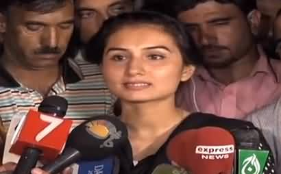 Female Reporter Saba Telling How FIA Manhandled Her For Taking Zafar Hijazi's Photo