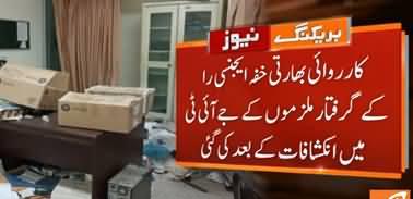 FIA Raids RAW Sponsored Office in Karachi University