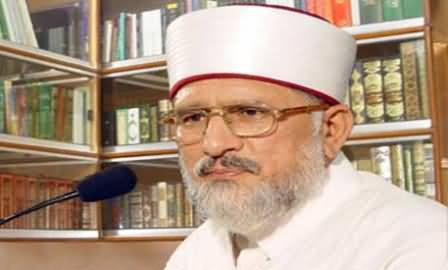FIA Starts Investigation Against Dr. Tahir ul Qadri and His NGO