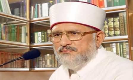 FIA Starts Investigation Against Dr. Tahir ul Qadri and His NGO