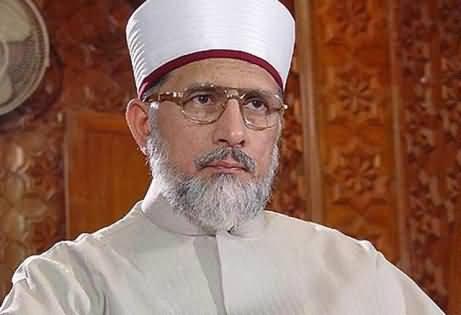 FIA Starts Investigation of Dr. Tahir ul Qadri and Minhaj ul Quran's Assets