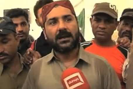 FIA To Bring Lyari Gangster Uzair Baloch Back to Pakistan From Dubai
