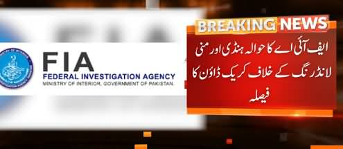 FIA to Launch Crackdown Against Currency Dealers And Money Launderers