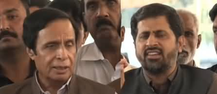 Fiaz ul Hassan Chohan & Speaker Punjab Assembly Pervez Elahi Media Talk