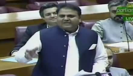 Fierce Speech by Information minister Fawad chaudhry in National Assembly